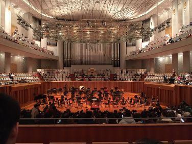DG Orchester