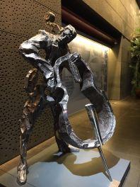 DG Skulptur II