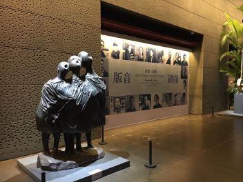 DG Skulptur