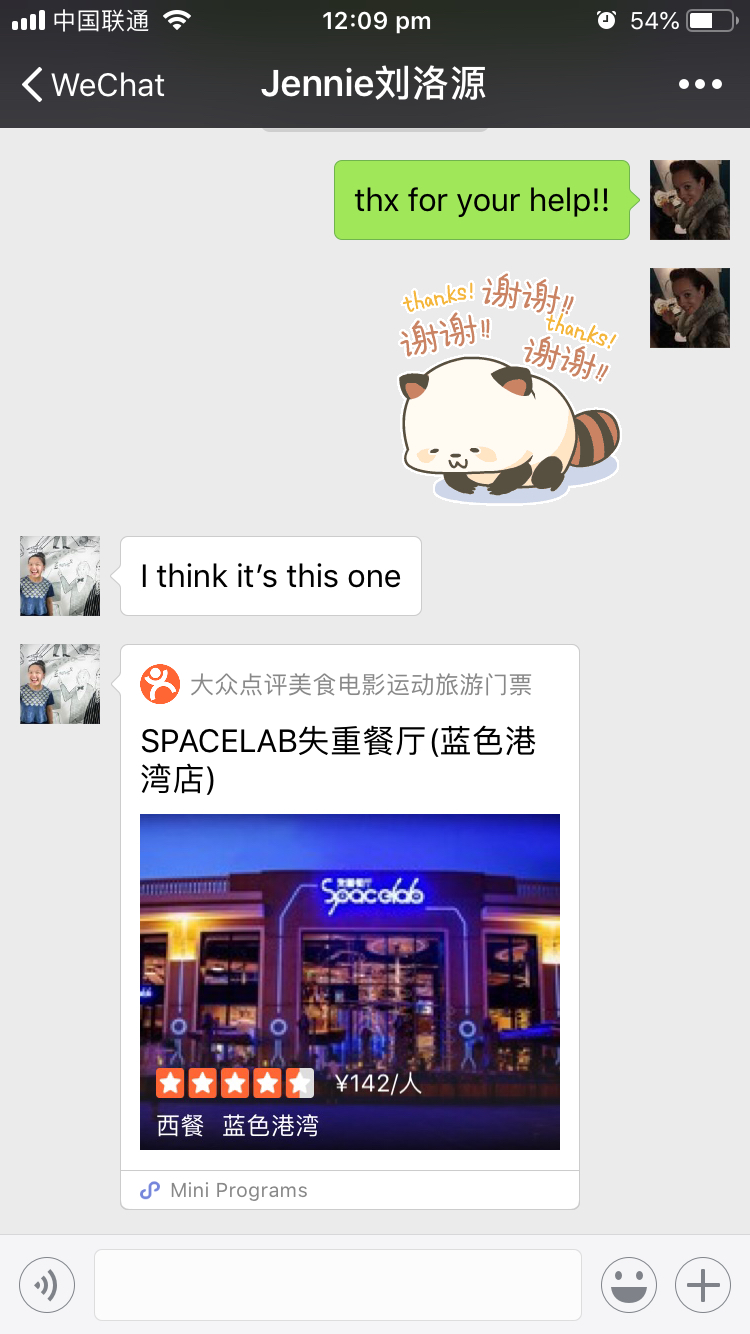 Jennies WeChat Text