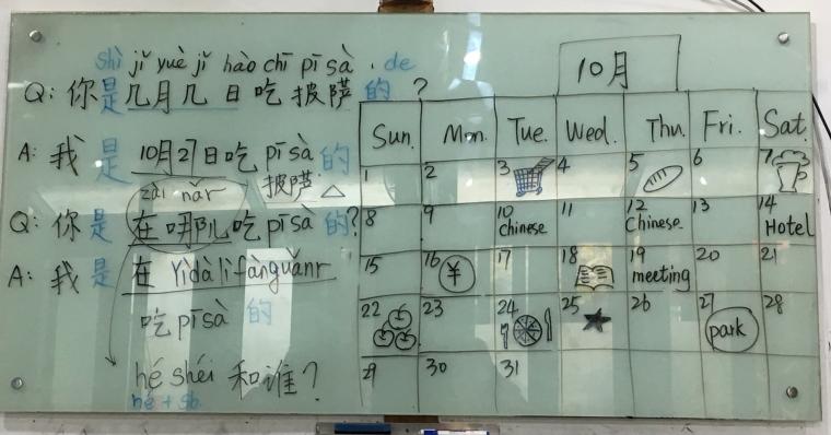 School-board-II.jpg
