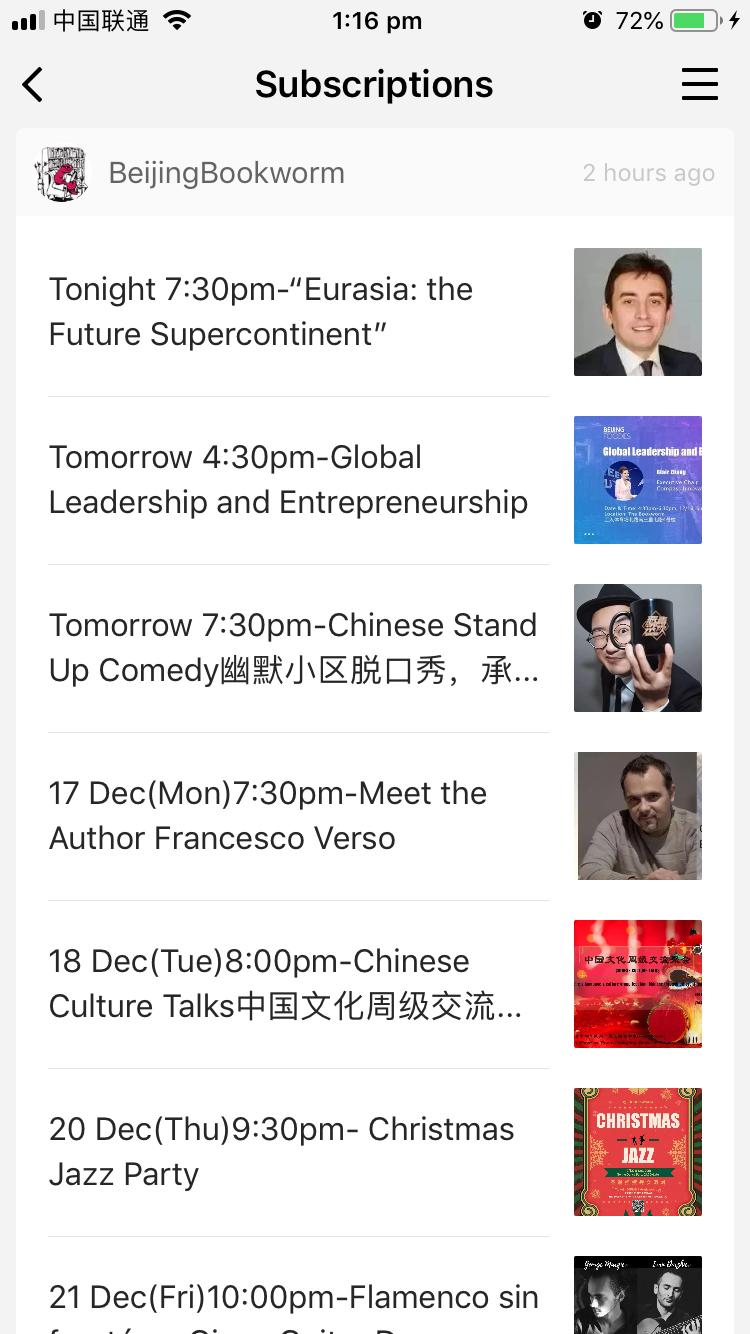 WeChat Bookworm subscription