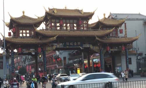 chengdu - qin tai road entrance