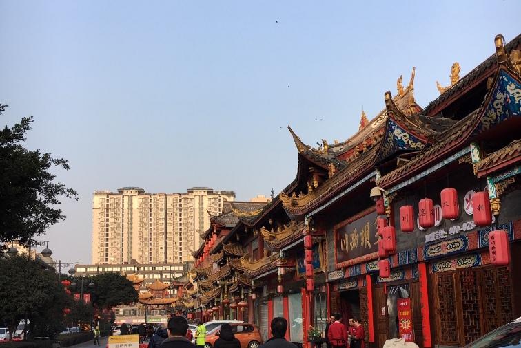 chengdu - qin tai road prachtstrasse