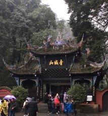 chengdu - qingcheng mountain entrance