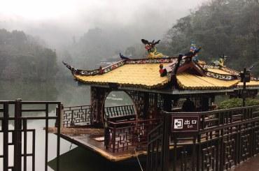 chengdu - qingcheng mountain lake boat
