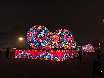 xian - light bulbs