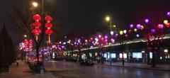 xian - lights 3