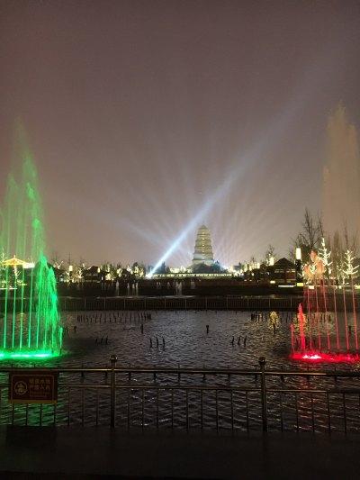 xian lights 4