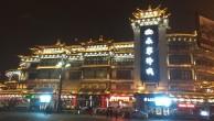 xian - lights bldg