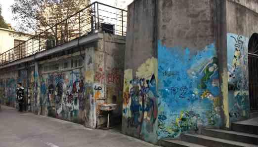 Graffiti Wall II