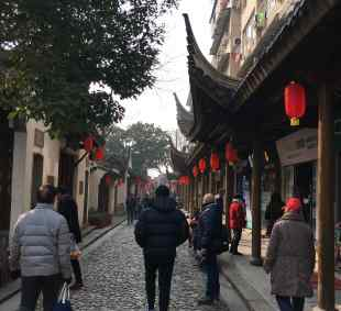 Heping Alley