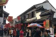 nanxiang old town copy