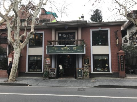 SH - French concession II