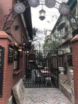 SH - French concession III