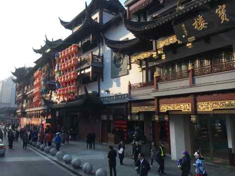 Entrance to Yuyuan Old Street Mall